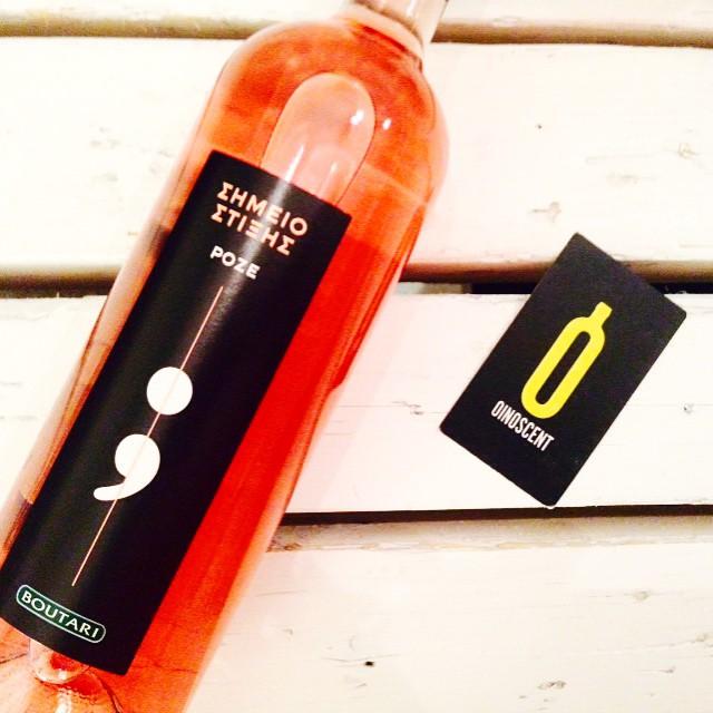 Σημείο στίξης ή αλλιώς υπέροχο ροζέ κρασί #Boutari.  #moodofthebeauty #perfecttime #photooftheday #instabeauty #instagrammer #instaperfect #WineAndStyle #Wine #oinoscent #ομορφοχαμός #workshopping #anamesaspot