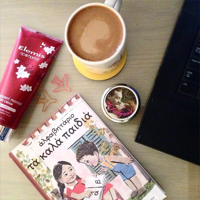 Θέλει αλλιώτικη διαχείριση η μέρα. #moodoftheMonday #moments #morning #goodmorning #photostories #instagood #instalike #instamood #instabeauty #instagrammers #coffee #book #elemis #sephora #favoriteproducts #beautydiaries